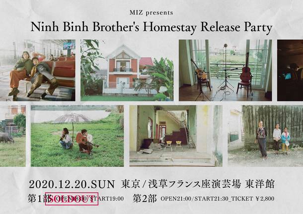 MIZ presents Ninh Binh Brother's Homestay Release Party