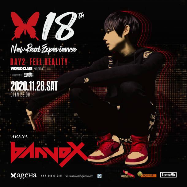 『ageHa 18th Anniversary Day2 「FEEL REALITY」』banvox