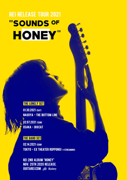 "『Rei Release Tour 2021 ""SOUNDS of HONEY"" 』"