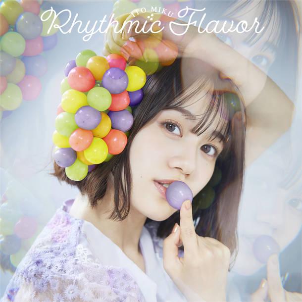 アルバム『Rhythmic Flavor』【BD付き限定盤】