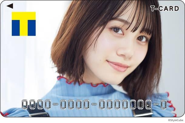 Tカード(伊藤美来)