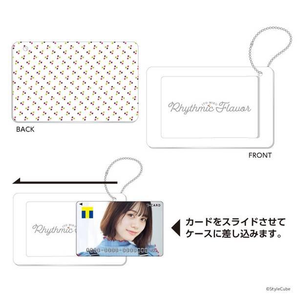 Tカード(伊藤美来)カードケース