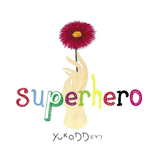 配信シングル「Superhero」