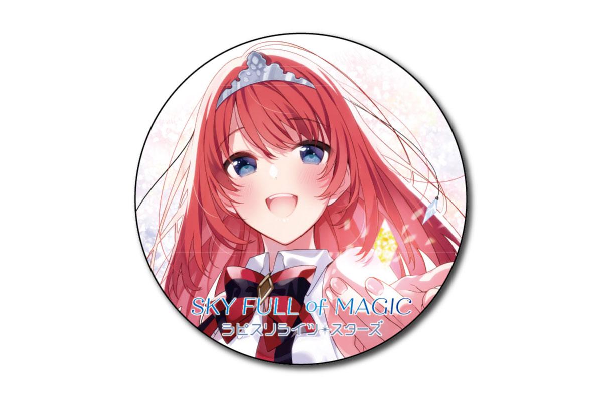 アルバム『SKY FULL of MAGIC』チェーン別オリジナル特典:ゲーマーズ各店/ゲーマーズオンラインショップ