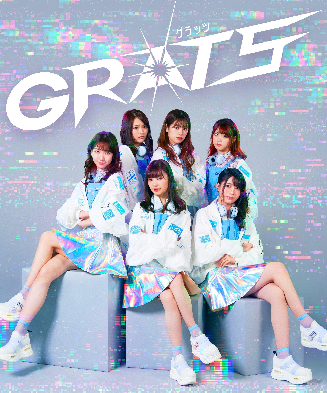 GRATS (C) AKB48