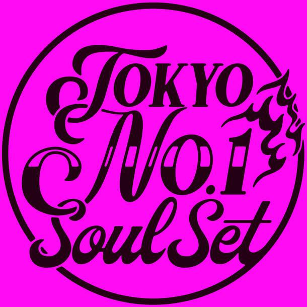 TOKYO No.1 SOUL SET『JIVE MY REVOLVER』