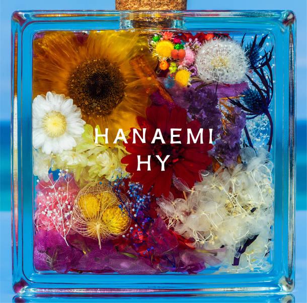 アルバム『HANAEMI』【初回限定盤】(CD+DVD)