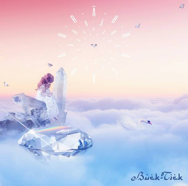 アルバム『ABRACADABRA』【通常盤】(SHM-CD)