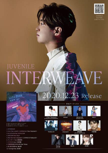 アルバム『INTERWEAVE』ポスター