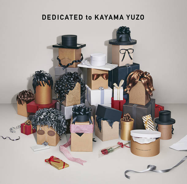 アルバム『DEDICATED to KAYAMA YUZO』