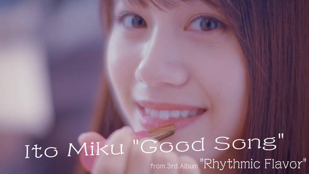 「Good Song」MV