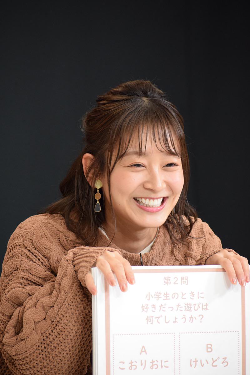 自分自身のクイズを出題する太田奈緒