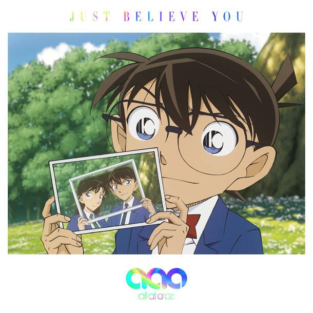 EP『JUST BELIEVE YOU』【名探偵コナン盤】(CD+エコバック)