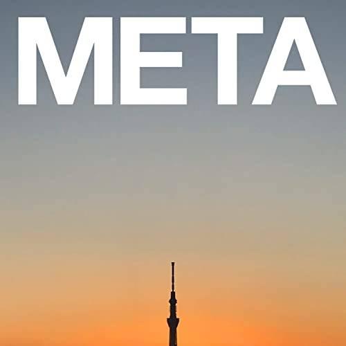 「環境と心理」配信シングル「環境と心理」/METAFIVE