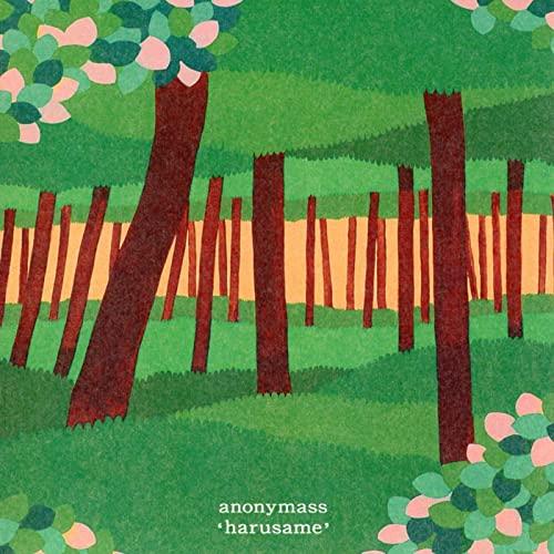 「Twenty-Five」収録アルバム『harusame』/anonymass