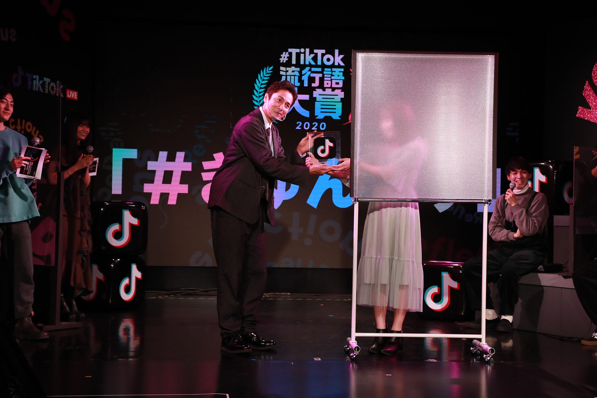 「TikTok流行語大賞2020」大賞受賞シーン。チュートリアル徳井よりひらめへ盾が贈られた/PHOTO :SANGPIL PARK