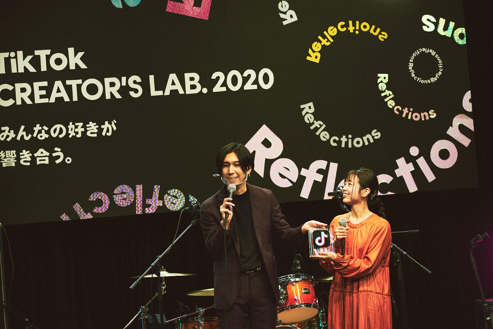 evening cinema原田夏樹、cinnamons鈴木まりこ。ミュージック部門賞「#君の虜に」/PHOTO:YURIE PEPE