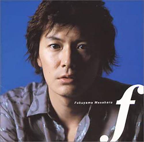 『f』('01)/福山雅治