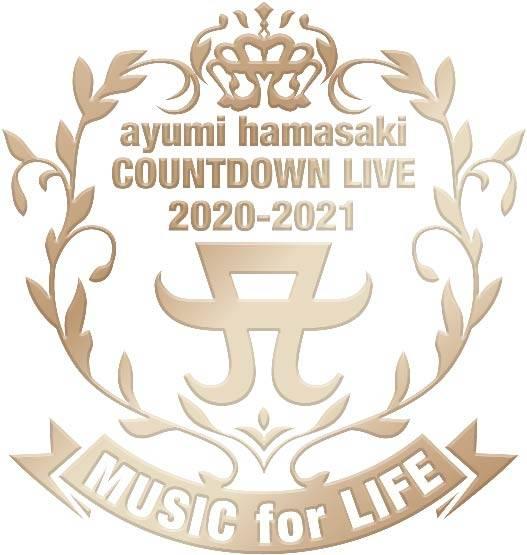 『ayumi hamasaki COUNTDOWN LIVE 2020-2021 A(ロゴ) ~MUSIC for LIFE~』