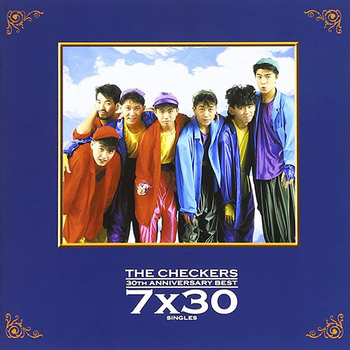 「I Love you, SAYONARA」収録アルバム『THE CHECKERS 30TH ANNIVERSARY BEST~7×30 SINGLES~』/チェッカーズ