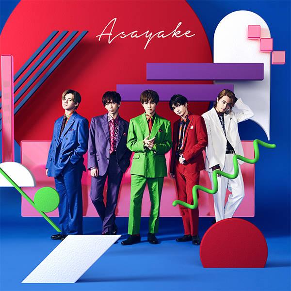シングル「Asayake」【通常盤】(CD)