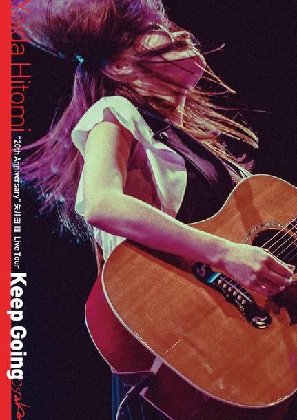 "DVD『""20th Anniversary"" 矢井田 瞳Live Tour『Keep Going』Osaka』"