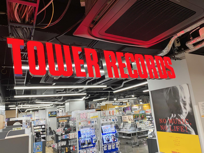 タワーレコード福岡パルコ店