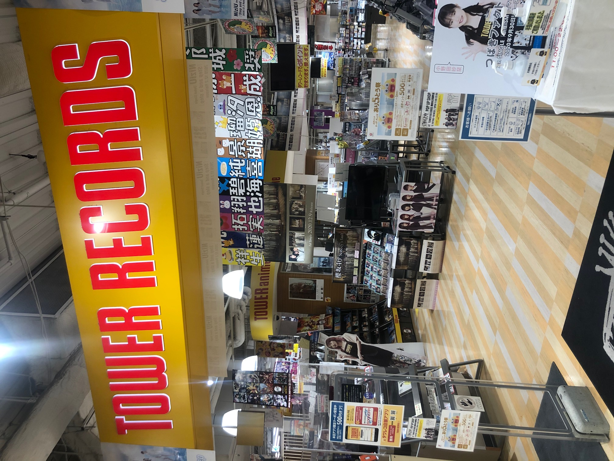タワーレコード梅田NU茶屋町店