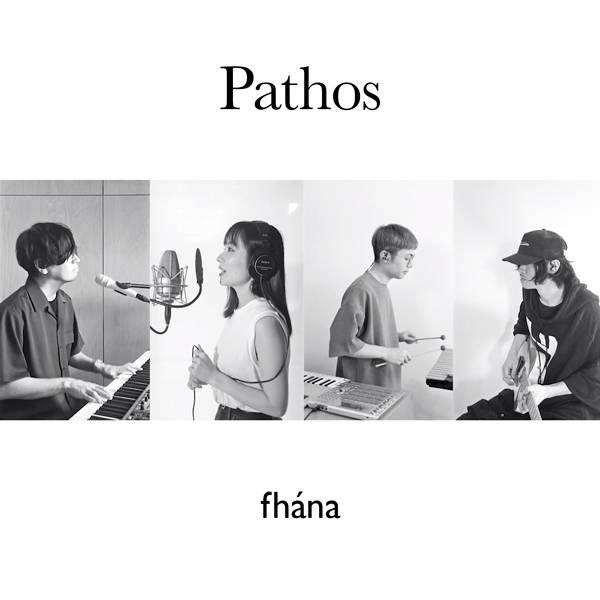 配信シングル「Pathos」