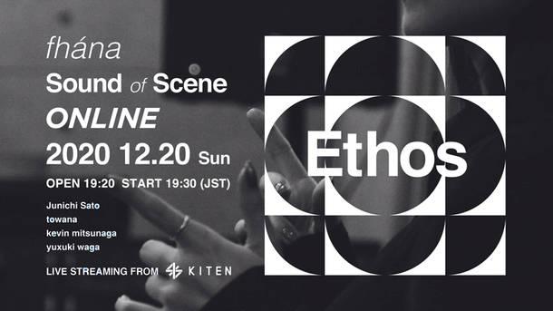 """『fhána Sound of Scene ONLINE """"Ethos""""』トレーラー"""