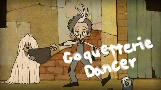 「Coquetterie dancer」MV