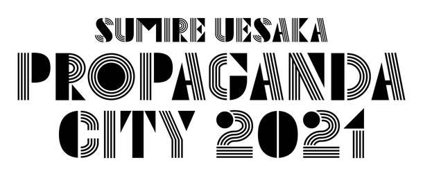 『上坂すみれのPROPAGANDA CITY 2021』ロゴ
