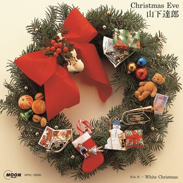 7インチ・レコード『クリスマス・イブ (2020 Version)』