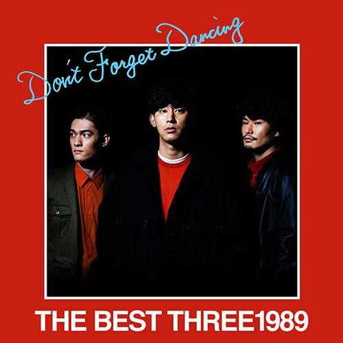 配信アルバム『THE BEST THREE1989 -Don't Forget Dancing-』