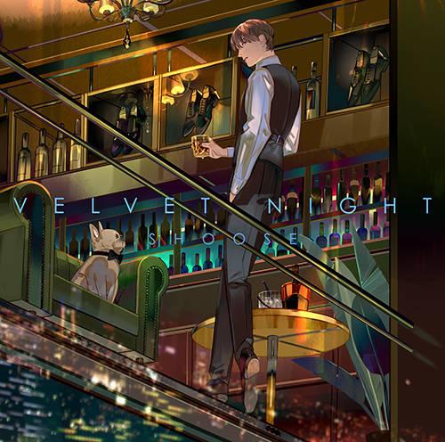 アルバム『Velvet Night』【初回限定盤】(CD+DVD)