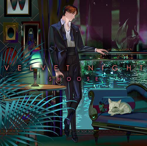 アルバム『Velvet Night』【通常盤】(CD)