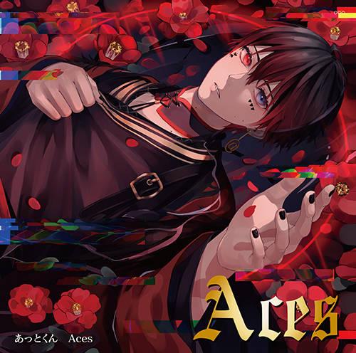 ミニアルバム『Aces』【初回限定盤B】