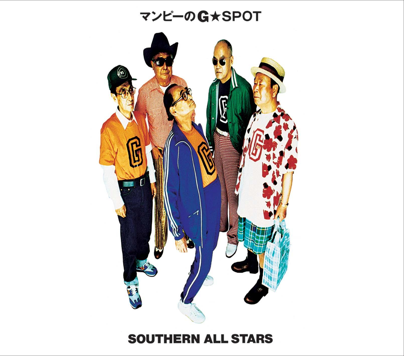 シングル「マンピーのG★SPOT」(1995年発売)