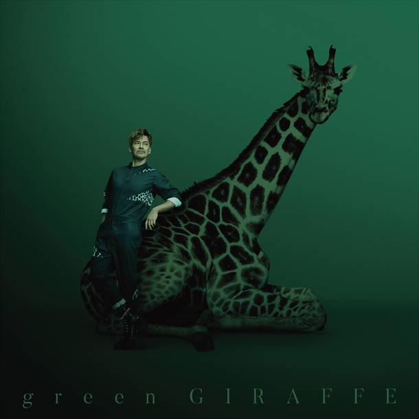 アルバム『green GIRAFFE』