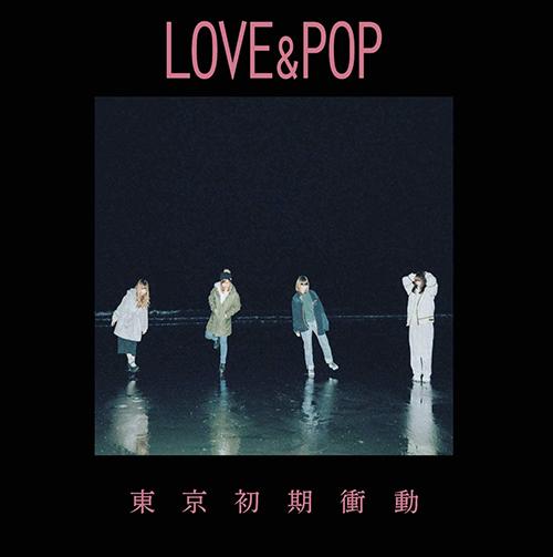 「SWEET MELODY」収録ED『LOVE&POP』/東京初期衝動