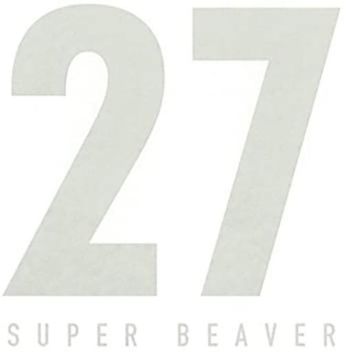 「人として」収録アルバム『27』/SUPER BEAVER