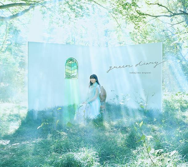 アルバム『green diary』【グッズ付き完全生産限定盤】(Blu-ray+CD+GOODS)【初回盤】(Blu-ray+CD)