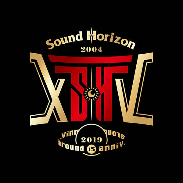 Sound Horizon 15周年ロゴ