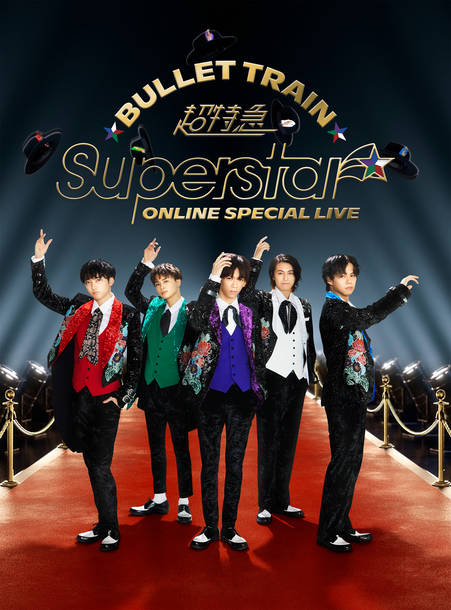 Blu-ray『BULLET TRAIN ONLINE SPECIAL LIVE 「Superstar」』