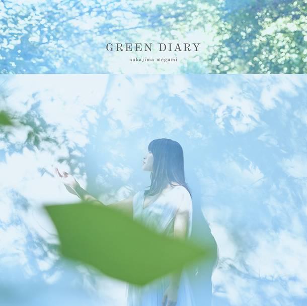 配信楽曲「GREEN DIARY」