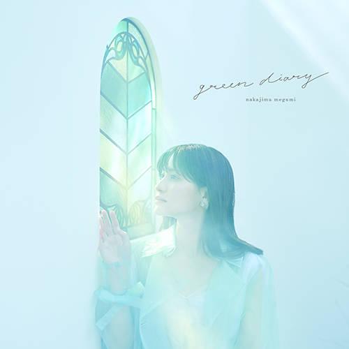 アルバム『green diary』【通常盤】(CD)