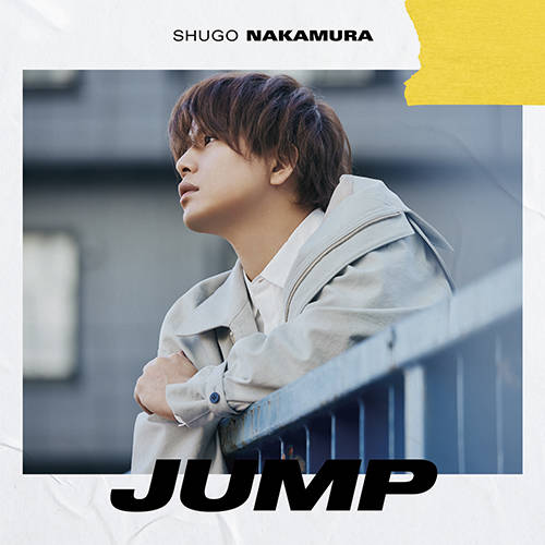 シングル「JUMP」【通常盤】(CD)
