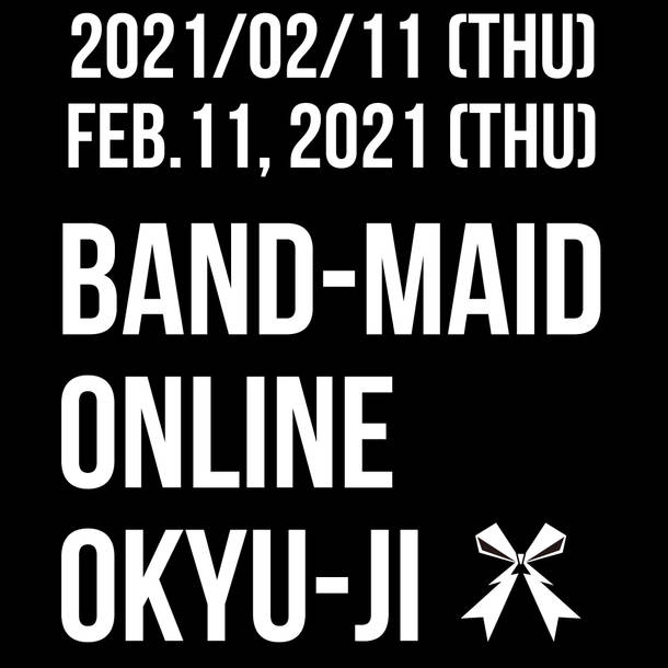 『BAND-MAID ONLINE OKYU-JI』