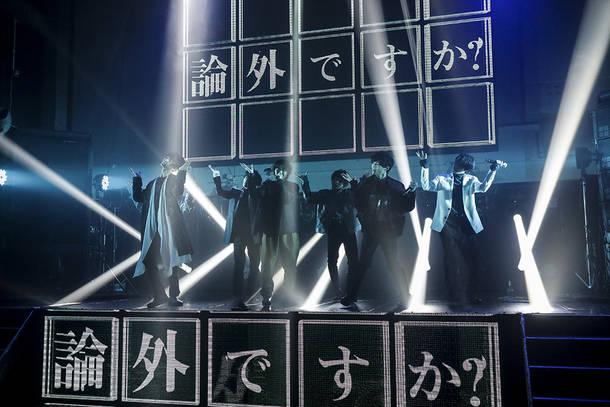 1月23日@配信ライブ『仮想げんじぶ空間:case.3-多世界解釈-』 photo by  笹森健一