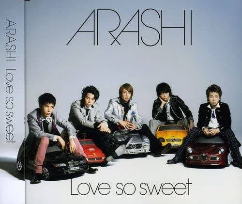 「Love so sweet」収録シングル「Love so sweet」/嵐